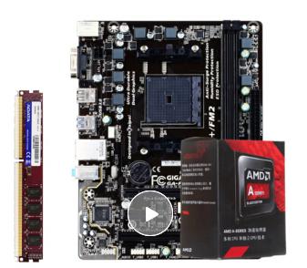 电脑CPU回收